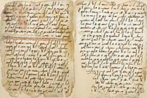 220px-Birmingham_Quran_manuscript