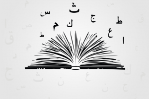 Why-You-Should-Learn-Arabic-in-2021-1024x1024