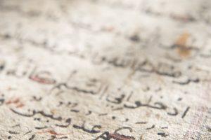 arabic-language-day-1