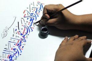 arabic-language-facts-history