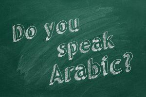 do-you-speak-arabic