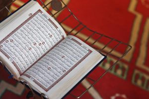 holy-quran-book-red-islamic-rug-26985775